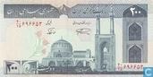 Iran 200 Rials ND (1982-) P136d