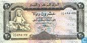 Yemen 20 Rials