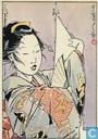 Geishas 7