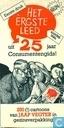 Het èrgste leed uit 25 jaar Consumentengids!