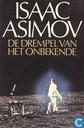 Livres - Asimov, Isaac - De Drempel van het Onbekende