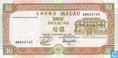Macau 10 Patacas