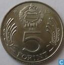 Hungary 5 forint 1983