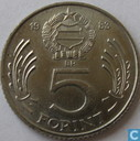 Hongrie 5 forint 1983