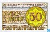 Kazachstan 50 Tyin