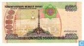 Banknotes - Turkmenistanyn Merkezi Banky - Turkmenistan Manat 10,000