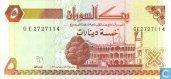 5 dinar soudanais