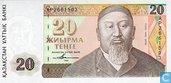 Tenge du Kazakhstan 20