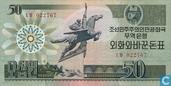 North Korea won 50 green