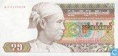 Burma 75 Kyats