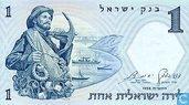 Israël 1 Lira