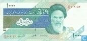 Iran 10.000 Rials ND (1992-) P146e