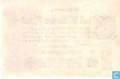 Bankbiljetten - Reichsbanknote - Duitsland 2 Miljoen Mark (P104)