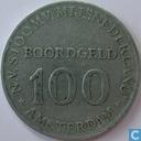 Boordgeld 1 gulden 1947 SMN