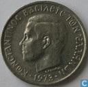 "Greece 50 lepta 1973 (large head) ""The Regime of the Colonels of 21 April 1967"""