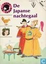 De Japanse nachtegaal