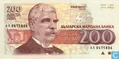 leva la Bulgarie 200