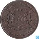 Somalië 1 shilling 1967