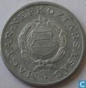 Hungary 1 Forint 1976