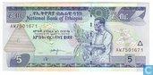 Ethiopië 5 Birr 2006 (EE1998)