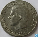 "Greece 5 drachmai 1971 ""The coup d'état of 21 April 1967"""