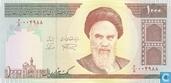 Iran 1,000 Rials ND (1992-) P143c