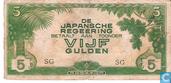 Dutch East Indies Guilder 5
