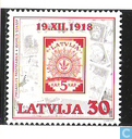 80 years Latvian stamps