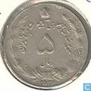 Iran 5 rials 1977 (year 2536)
