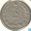 Iran 5 rials 1977 (année 2536)
