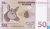 Congo 50 centimes