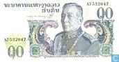 Laos 10 Kip [15a]