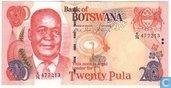 Botswana 20 Pula ND (2006)