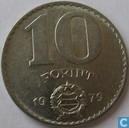 Hongarije 10 forint 1979