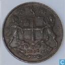 East India Company ¼ anna 1858 (wreath tips are single leaves)