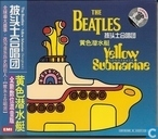 Schallplatten und CD's - Beatles, The - Yellow Submarine Songtrack
