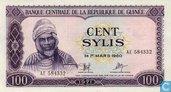 Guinea 100 Sylis