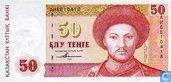 Kazachstan 50 Tenge