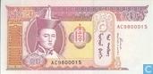 Mongolie 20 Tugrik 2002