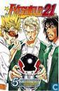 Eyeshield 21 Vol 5