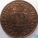 Munten - Suriname - Suriname 1 cent 1966