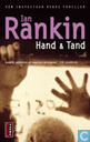 Hand & Tand