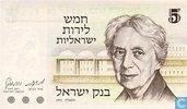 Israël 5 Lirot