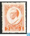 Z.A. Meierovics