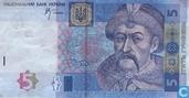 Ukraine 5 Hryvnia