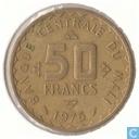 "Mali 50 francs 1975 ""F.A.O."""