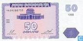 Arménie 50 Dram 1993