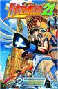 Eyeshield 21 Vol 2