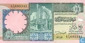 Libye ¼ dinar