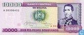Bolivie 10.000 pesos bolivianos